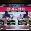 【G2】 ラウワンカップ in R1城東放出 (7/9)