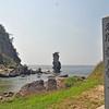 山陰本線:沿線-掛戸松島