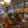 【チェンマイっ子の台所】タニン市場で晩御飯を調達!