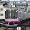 近鉄3220系 KL22(NARA・KYOTOラッピング)【その1】