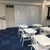 茅ヶ崎・辻堂の個別指導塾スタディパーク開校です!