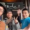 <宿泊レポート>熊本県熊本市 阿蘇び心。旅行者や地域の交流を大切に。これぞゲストハウス。