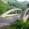 親沢橋(北安曇郡小谷村)