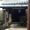 温泉とカラオケのコンボを楽しむ。