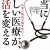 8/31 Kindle今日の日替りセール