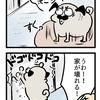 【漫画】家を破壊するボクシング犬