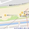 真夜中のプリンスロケ地⑨浅草・両国・錦糸町 ・亀戸エリア