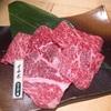 リーズナブルで最高級の炭火焼肉「龍の巣」@新宿