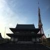 20161212_都心&東京タワー