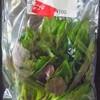 島野菜#09 ハンダマ/水前寺菜(金時草),ヒユナ,丸オクラ