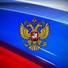 今のロシアにアメリカに対抗する力は残されていない