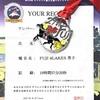 【速報】チャレンジ富士五湖ウルトラマラソン完走しました!