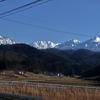 今年の初めての山 城ヶ平山(茗荷谷山)