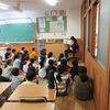 担任による読み聞かせ② 高学年