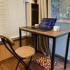 作業デスクとチェアが来た | Work Desk and Chair Arrived