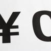 「タダ」は高いのか安いのか。着目すべきたった1つのポイント