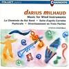 ミヨー/木管楽器のための音楽