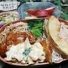 No.139 豚肉のチキン南蛮