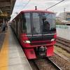 名鉄豊田線、広見線の旅