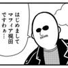 【銀魂335話ほか】 2017年秋アニメ感想⑤【11月2週目】