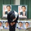 大田公民館では、藤川寧子筑西市議会副議長が応援に駆けつけて下さいました。 背水の陣、心からのご支
