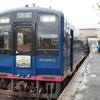 のと鉄道で行く能登半島の列車旅 (前編)
