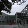 名古屋市美術館(2016.9)
