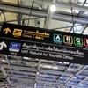 【ウガンダ】往路編・エチオピア航空でアディスアベバ経由でエンテべへ