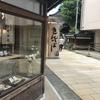 金沢で金つばといえば...中田屋の運営するカフェ「和味」【金沢グルメ】