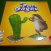 Qui Paire Gagne(適当なカンケイ) ボードゲーム