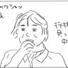 【映画化できそう】岩手高校将棋部/中川くんのドキュメンタリーが最高だった