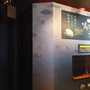 ゾクゾク深海生物―サンシャイン水族館―
