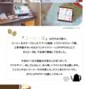 コーヒー展 vol.9 開催のお知らせ*[11/21〜12/2]