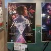 大阪アジアン映画祭でタイ映画「Homestay(ホームステイ ボクと僕の100日間)」を観る
