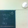 関西弁での心理分解が妙にしっくりきた(夏目漱石「虞美人草」読書会での演習より)