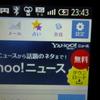 2013年12月三連休 奈良「大和民族の物語」巡りの旅 【旧ブログより】