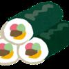 【恵方巻き】を簡単な英語で説明する(恵方を向いて無言で食べる/売れ残り/大量廃棄/食品ロス)