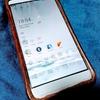 スマートフォンのカバー #自作 #革 #レザークラフト #HUAWEI