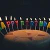 Facebookの誕生日を非公開にする方法とプライバシー設定【2017年最新】