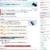 【中級編】制御盤小型化への提案ー入出力変換端子台 FA1-TESV32XYー