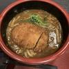 磐田ななつぼし 磐田の湯で、毎月7のつく日は、ななつぼしの日でカレーうどんがお得に。