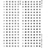 09C-3 漢字書体「巴里」のよりどころ