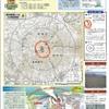 火山防災マップ