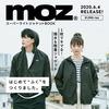 【予告】6月4日 moz スーパーライトジャケット BOOK
