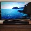 6畳部屋のテレビを32V型から49V型に変えた結果