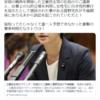 石垣のりこ議員と菅野完氏 へーっ 2021年5月15日