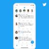 Twitter「フリート」機能。24時間で投稿が消える