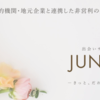 【婚活】母親からのLINE