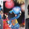 2018 沖縄県知事選 ➁ 再び佐喜真淳市長の不誠実な選挙戦術 - いつもの選挙前打ち上げ花火にまだ騙される人はいるのかな !?