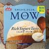 期間限定!MOWのリッチヨーグルト味